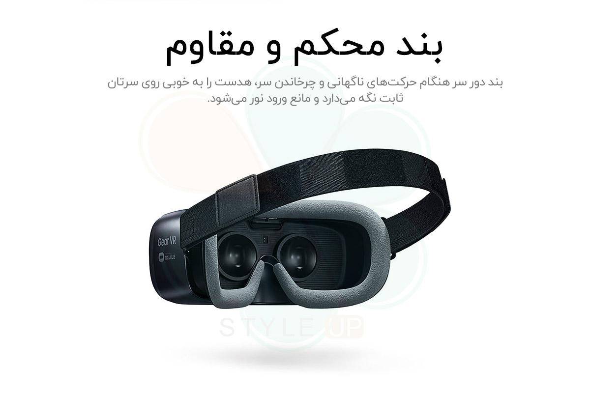 نقد و بررسی هدست واقعیت مجازی سامسونگ Samsung Gear VR 2017