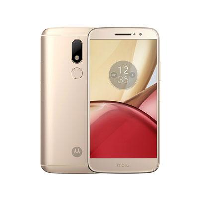لوازم جانبی گوشی موبایل موتورولا Motorola Moto M