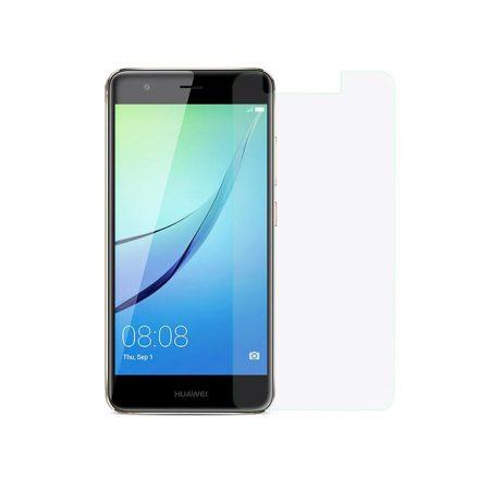 خرید محافظ صفحه گلس گوشی موبایل هواوی Huawei Nova 2