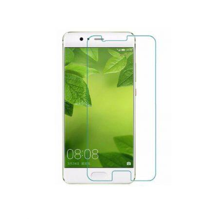 خرید محافظ صفحه گلس گوشی موبایل هواوی Huawei P10 Plus