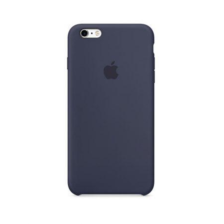 خرید قاب سیلیکونی گوشی موبایل آیفون iPhone 6 Plus / 6s Plus