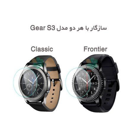خرید محافظ صفحه گلس ساعت هوشمند سامسونگ Gear S3 مدل Coteetci