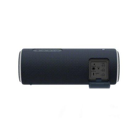 خرید اسپیکر بلوتوث Sumsung SRS-XB21
