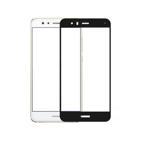 قیمت خرید محافظ صفحه نمایش دور چسب گوشی Huawei P10 Lite