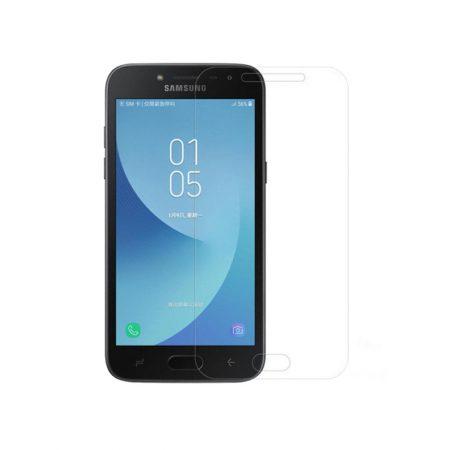 قیمت خرید محافظ صفحه گلس گوشی سامسونگ Galaxy J2 Pro 2018
