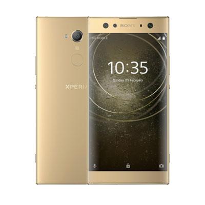 لوازم جانبی گوشی موبایل سونی اکسپریا Sony Xperia XA2 Ultra