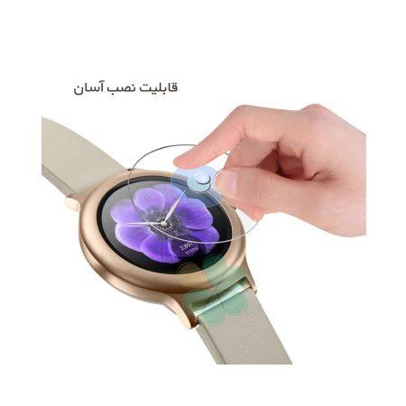قیمت خرید محافظ صفحه گلس ساعت هوشمند LG Watch Style