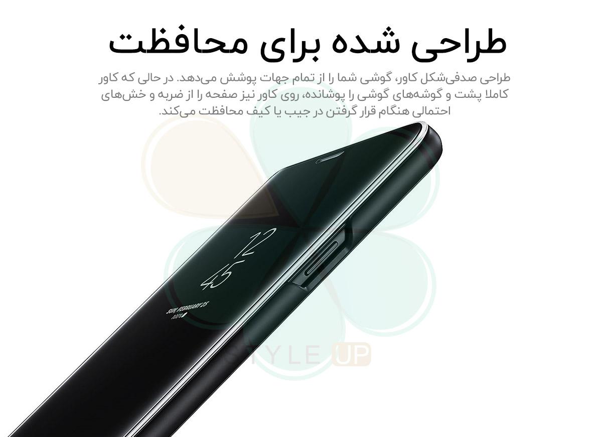 بررسی و راهنمای خرید کیف هوشمند گوشی سامسونگ Galaxy S9 Plus Clear View