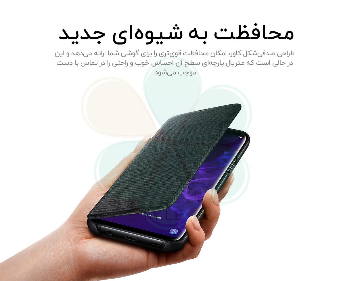 بررسی و راهنمای خرید کیف هوشمند گوشی سامسونگ Galaxy S9 LED View