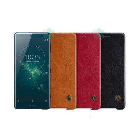 قیمت خرید کیف چرمی نیلکین گوشی سونی Nillkin Qin Sony Xperia XZ2
