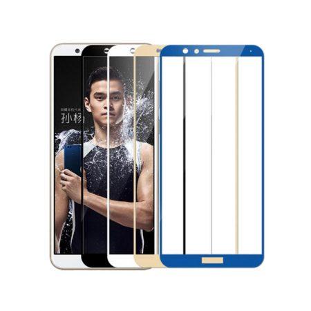 قیمت خرید گلس محافظ تمام صفحه گوشی Huawei Honor 7X