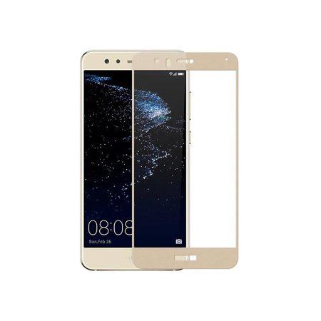 قیمت خرید گلس محافظ تمام صفحه گوشی هواوی Huawei P10 Lite