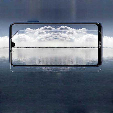 قیمت خرید محافظ صفحه نانو گوشی هواوی Huawei Honor 8X Max