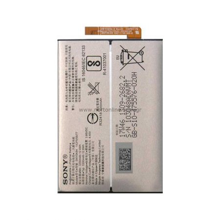 قیمت خرید باتری گوشی سونی Sony Xperia XA2 مدل SNYSK84