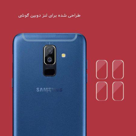 قیمت خرید محافظ لنز دوربین شیشه ای گوشی سامسونگ Galaxy A6 Plus