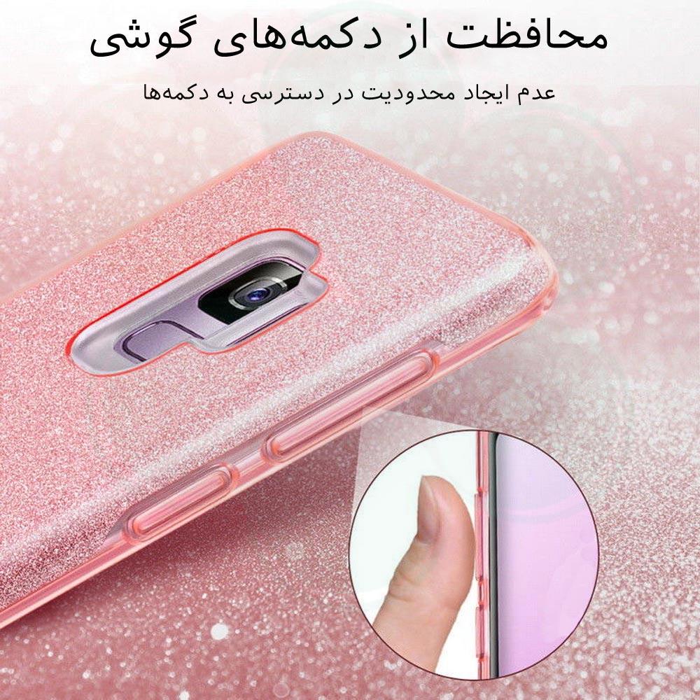 خرید قاب ژله ای اکلیلی گوشی موبایل