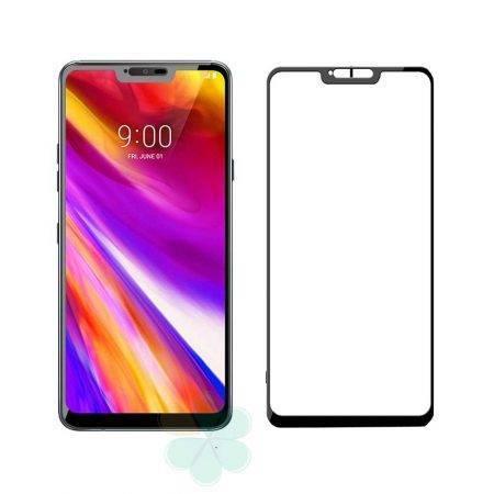 قیمت خرید گلس محافظ تمام صفحه گوشی ال جی LG G7 One
