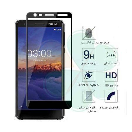 قیمت خرید گلس محافظ تمام صفحه گوشی نوکیا Nokia 3.1