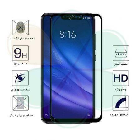 قیمت خرید گلس محافظ تمام صفحه گوشی شیائومی Xiaomi Mi 8 Lite / Mi 8X