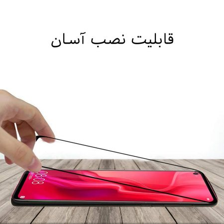 قیمت خرید محافظ صفحه شیشه ای بوف 5D Privacy گوشی هواوی Huawei nova 4