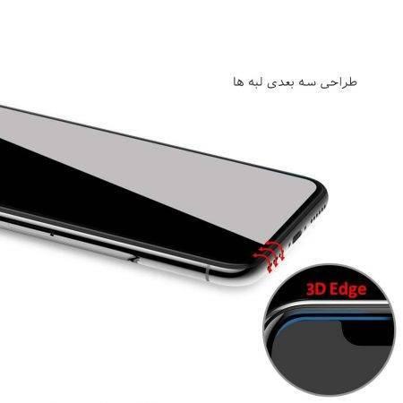 خرید گلس محافظ تمام صفحه گوشی نوکیا 8.1 - Nokia 7X