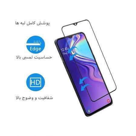 خرید گلس محافظ تمام صفحه گوشی سامسونگ amsung Galaxy M20