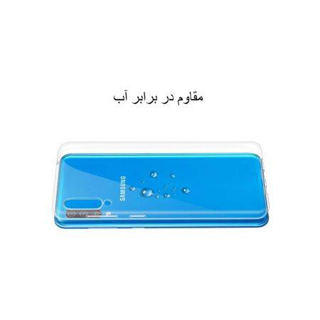 خرید قاب ژله ای شفاف گوشی سامسونگ Samsung Galaxy A50 مدل Clear TPU