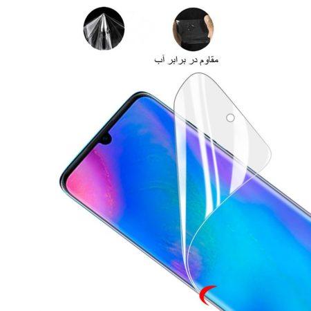 خرید محافظ صفحه نانو گوشی هواوی Huawei nova 4e