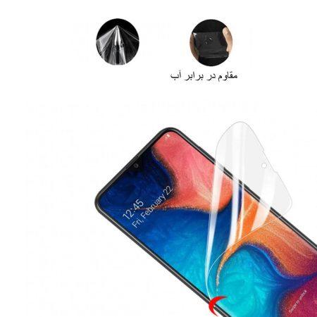 خرید محافظ صفحه نانو گوشی سامسونگ Samsung Galaxy A30