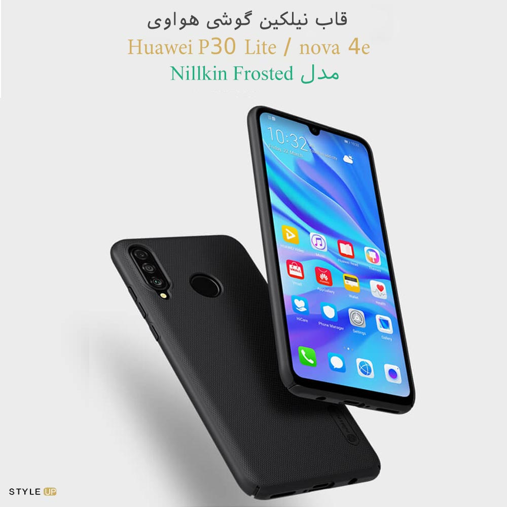 قاب نیلکین گوشی هواوی Huawei P30 Lite / nova 4e در استایل آپ