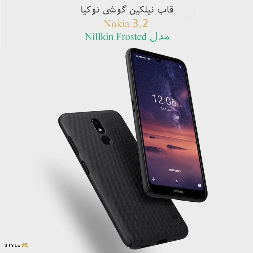 قاب نیلکین گوشی نوکیا Nokia 3.2 در استایل آپ