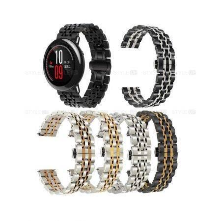 خرید بند ساعت هوشمند شیائومی Amazfit Pace استیل رولکسی
