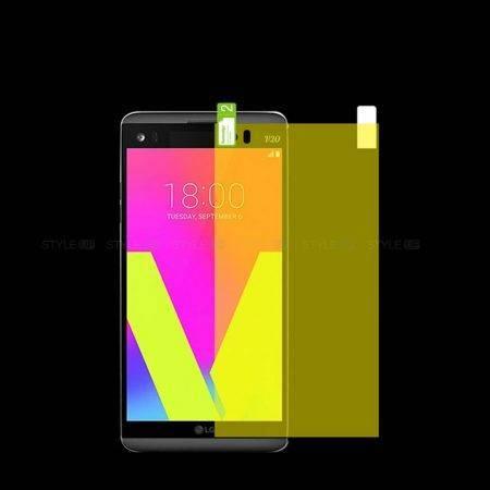 خرید محافظ صفحه نانو گوشی ال جی LG V20