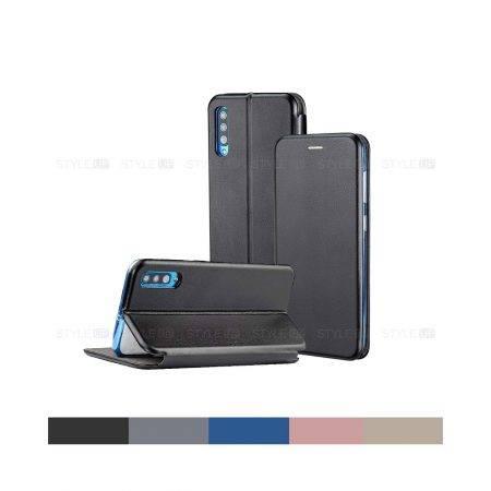 خرید کیف کلاسوری چرمی گوشی سامسونگ Samsung Galaxy A50