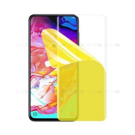 خرید محافظ صفحه نانو گوشی سامسونگ Samsung A80 / A90