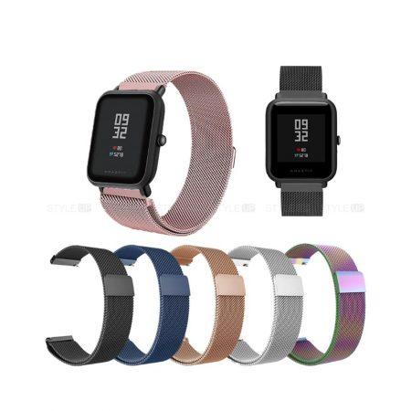 خرید بند ساعت هوشمند شیائومی Amazfit Bip استیل حصیری