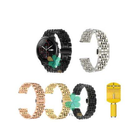 خرید بند ساعت هوشمند شیائومی Amazfit Stratos استیل رولکسیخرید بند ساعت هوشمند شیائومی Amazfit Stratos استیل رولکسی