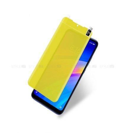 خرید محافظ صفحه نانو گوشی شیائومی ردمی 7 Xiaomi Redmi