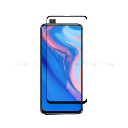 خرید گلس محافظ تمام صفحه گوشی هواوی Huawei P Smart Z