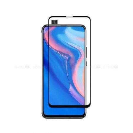 خرید گلس محافظ تمام صفحه گوشی هواوی Y9 Prime 2019