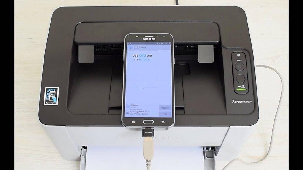 اتصال پرینتر به گوشی با کابل OTG