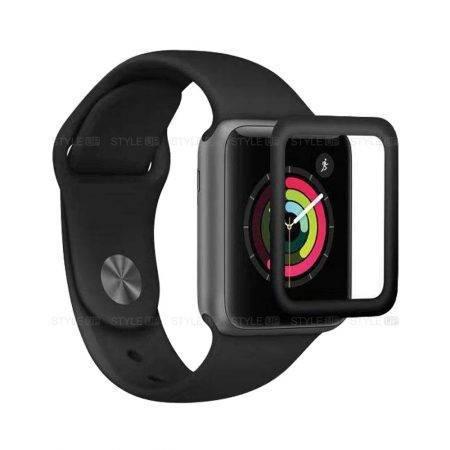 خرید محافظ صفحه نانو ساعت اپل واچ Apple Watch 44mm