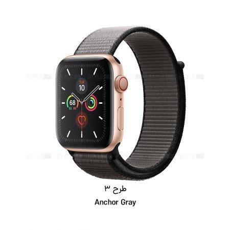 خرید ساعت اپل واچ 5 آلومینیوم بند اسپرت لوپ Apple Watch 40mm Gold