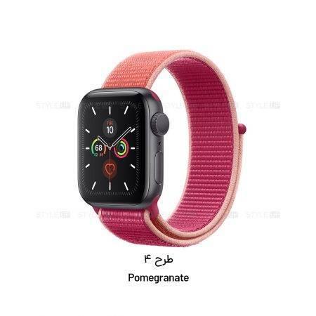 خرید ساعت اپل واچ 5 آلومینیوم اسپرت لوپ Apple Watch 44mm Space Gray
