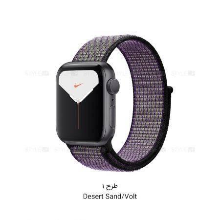 خرید ساعت اپل واچ 5 آلومینیوم نایک اسپرت لوپ Apple Watch 44mm Space Grey