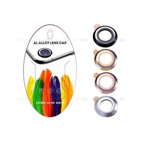 خرید کاور محافظ لنز دوربین گوشی آیفون 7 - iPhone 7