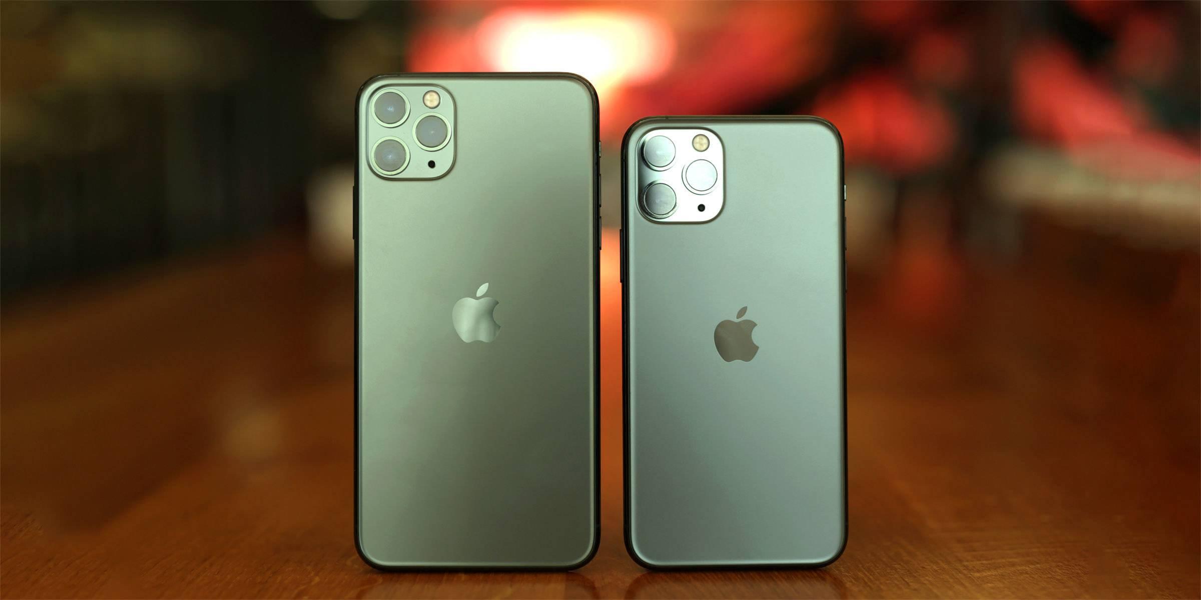 اپل ایفون 11 پرو مکس