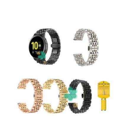 خرید بند ساعت هوشمند سامسونگ Galaxy Watch Active 2 استیل رولکسی