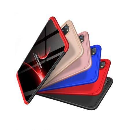 خرید قاب گوشی سامسونگ Samsung M30s مدل 360 درجه GKK