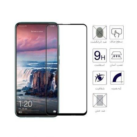 خرید گلس گوشی هواوی Huawei Y9s مدل تمام صفحه